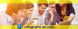 Elearning orthographe professionnelle